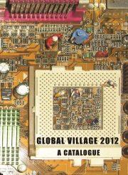 GlobalVillageOutside.jpg