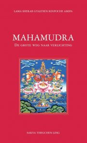 MahamudraCover